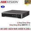 Hikvision Network Video Recorder DS-7716NI-K4 16-ch