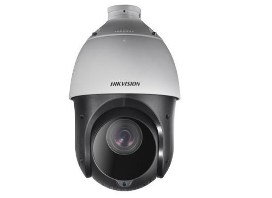 Hikvision DS-2DE4225IW-DE - IP security camera - Indoor & outdoor - Wired - 4 Pattern - Tinklo kameros, monitoringas ir priedai